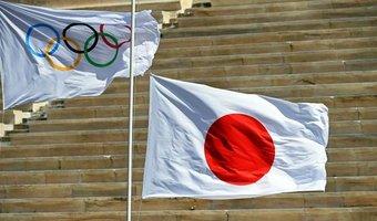 2020_Olympische vla_Japanse vlag.jpg